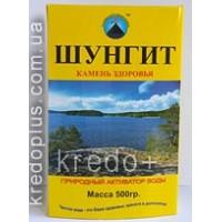 Активатор воды Шунгит 500 гр