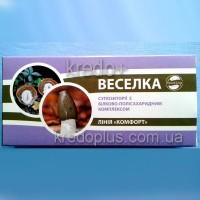 Суппозитории гигиенически-профилактическое средство - Веселка