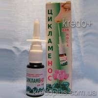 Спрей для носа Цикламенос для профилактики ринитов, синуситов, простудных заболеваний