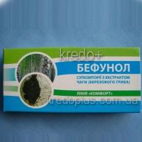 Суппозитории гигиенически-профилактическое средство - Бефунол