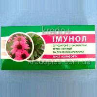 Суппозитории гигиенически-профилактическое средство - Иммунол