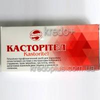 Суппозитории гигиенически-профилактическое средство - Касторител