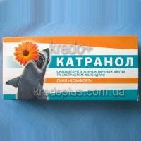 Суппозитории гигиенически-профилактическое средство - Катранол