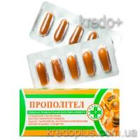 Суппозитории гигиенически-профилактическое средство - Прополител