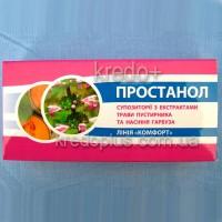 Суппозитории гигиенически-профилактическое средство - Простанол