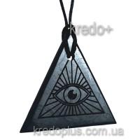 Кулон из шунгита Всевидящее око, треугольник