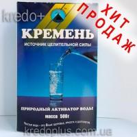 Активатор води Кремень 500 гр