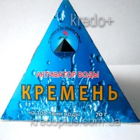 Активатор воды Кремень 70 гр