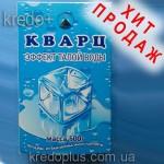 Активатор воды Кварц 500 гр