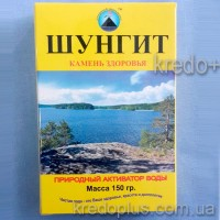 Активатор воды Шунгит 150 гр