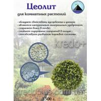 Цеолит для растений 1500 гр