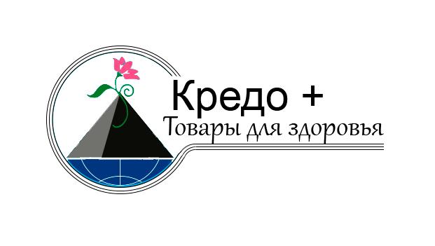 """Компания """"КРЕДО"""" - ТОВАРЫ ДЛЯ ЗДОРОВЬЯ"""